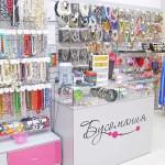 Торговое оборудование и прилавки для магазина Бусомания