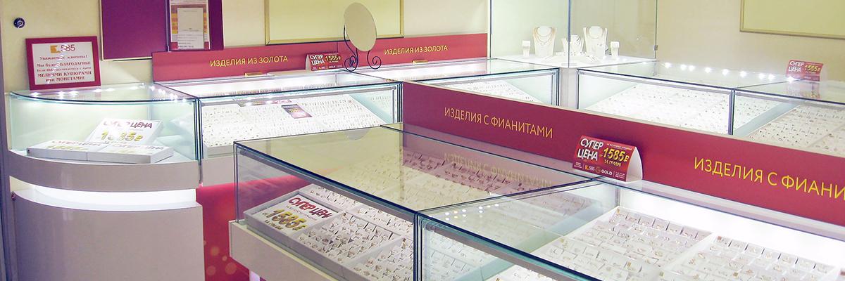 Торговое оборудование для ювелирных магазинов