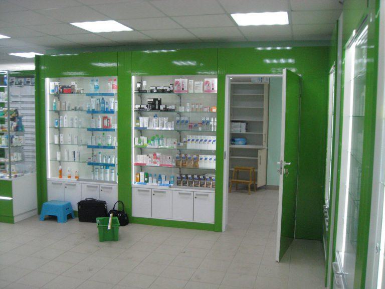 Лекарства в краснодаре наличие цены адреса аптек