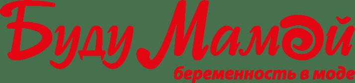 Магазин для будущих мам «Буду Мамой»