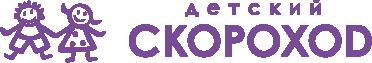 Сеть фирменных магазинов детской обуви «Детский Скороход»