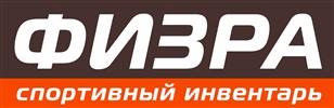 Магазин спортивных товаров «Физра»