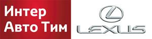 «ИАТ» – официальный дилер Lexus