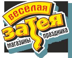 Магазины товаров для праздника «Весёлая Затея»