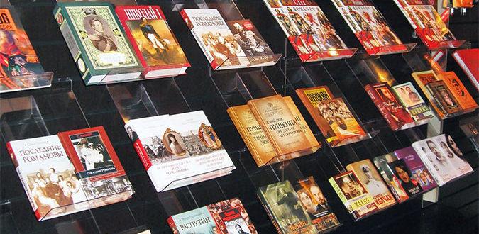 Экономпанели для подарочных книг