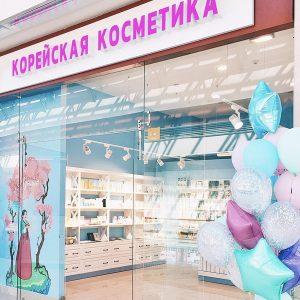 Торговое оборудование для магазина корейской косметики
