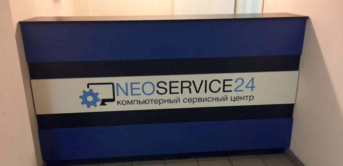 Стойка сервиса ремонтной мастерской