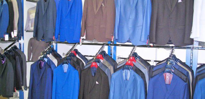Базис хром для пиджаков